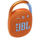 JBL Clip 4 Ultra-Portable IP67 Water & Dustproof Bluetooth Speaker with Upto 10 Hours Playtime (Without Mic, Orange)